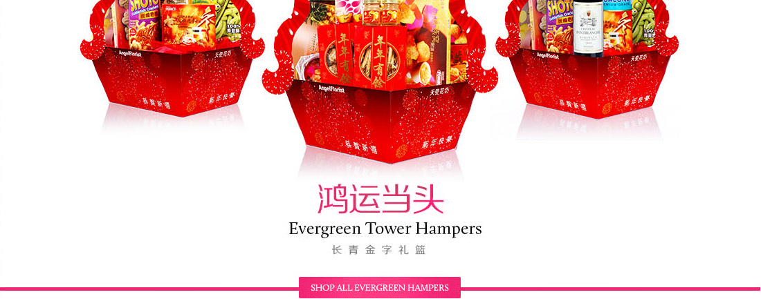 ... Chinese new year Hamper Singapore gift baskets delivery online CNY