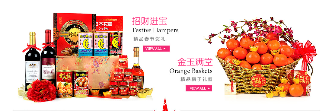 Wedding Anniversary Gift Delivery Singapore : ... Chinese new year Hamper Singapore gift baskets delivery online CNY